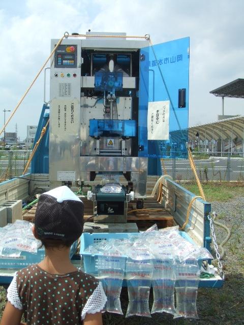 岡山市水道局が給水所を開設