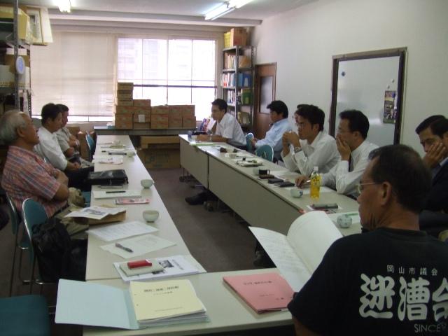 自治体議員団会議