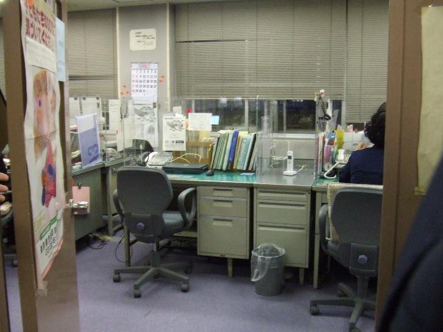 東京都児童相談センター電話相談室