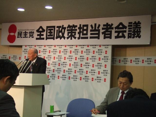 藤井税調会長の熱弁