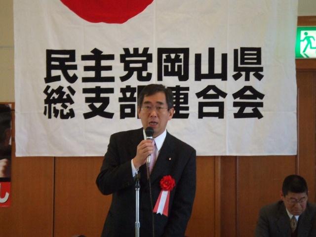 松本剛明前政調会長